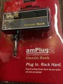 【8月下旬〜末入荷予約ページ】VOX amPlug2 Classic Rock 《ギター用ヘッドフォンアンプ》【G-CLUB渋谷】