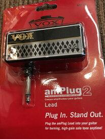 【店頭在庫品数量限定即納】VOX amPlug2 Lead《ギター用ヘッドフォンアンプ》【G-CLUB渋谷】
