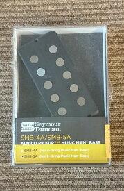 Seymour Duncan SMB-5A 3-Coil Alnico 【新品アウトレット特価・メーカーロゴ無し仕様】 【G-CLUB渋谷】