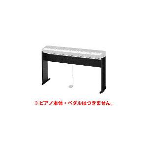 Casio(カシオ)CS-470P[キーボードスタンド][CDP-S160BK対応]【G-CLUB渋谷】