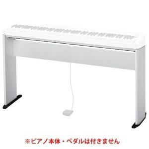 Casio(カシオ)CS-68PWE(ホワイト)[キーボードスタンド][PX-S1100/PX-S3100対応]【G-CLUB渋谷】