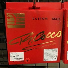 【店頭在庫品即納】【ネコポス可】R.Cocco リチャードココ RC CUSTOM【G-CLUB渋谷在庫品】