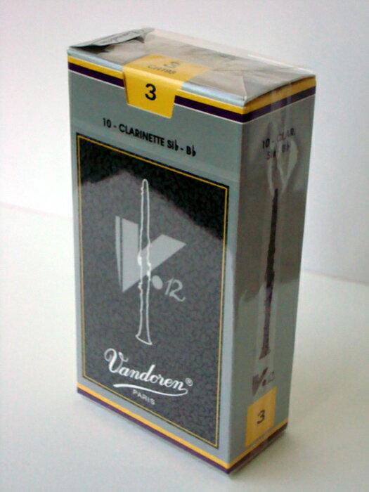 Vandoren バンドレン V12 クラリネット用 (10枚入り)【ONLINE STORE】