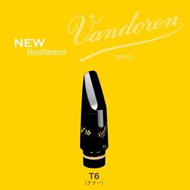 Vandoren バンドレン テナーサックス用マウスピース V16シリーズ 【T7】【ご予約受付中】 【ONLINE STORE】