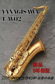 YANAGISAWA ヤナギサワ T-WO2【ブロンズ管体】【ウインドお茶の水】【5年保証】【新品】