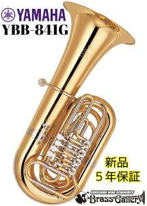YAMAHA YBB-841G【特別生産】【チューバ】【B♭管】【カスタムシリーズ】【送料無料】【ウインドお茶の水】【ウインドお茶の水店】