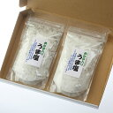 寿海産 めかぶ入り うま塩 268g×2個セット メール便 焼き塩 旨味 調味料 おにぎり 天ぷら 塩 送料無料 宮崎 お土産 …