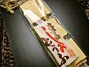 【福島名産 立子山 凍み豆腐(高野豆腐)テレビで話題沸騰!ダイエットにもアミノ酸パワー!凍み豆腐 12枚入り(150g)