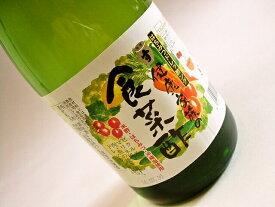 太田酢店 お酢ってこんなに美味しいの? 食菜酢720ml