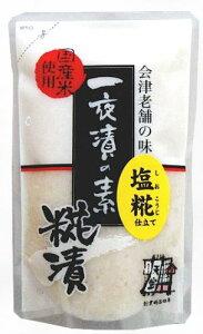会津天宝 国産米使用 塩糀 塩麹 380g 売り切れ続出! 早いもの勝ち!