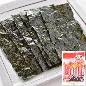 甘えび醤油味付のり 味付き海苔 8袋詰(8切6枚) サンエイ海苔 相馬