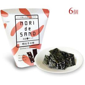 おつまみ海苔 海苔でサンド NORI de SAND 明太子の味 6個