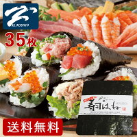 焼きたて一番寿司はね