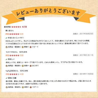 【売れてます!!】吾妻食品うまくて生姜ねぇ国産生姜を贅沢に!えごま入り240g