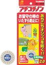100720_achikochi