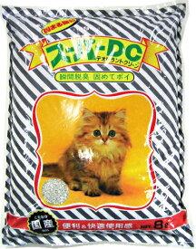 猫砂 スーパーキャット スーパーDC(猫砂)8L 【鉱物系の猫砂/ねこ砂/ネコ砂】【猫の砂/猫のトイレ】【猫用品/猫(ねこ・ネコ)/ペット・ペットグッズ/ペット用品】