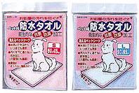 ボンビ ペット用防水タオル S 【犬用品/ペット・ペットグッズ/ペット用品】