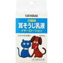 Gendai 04