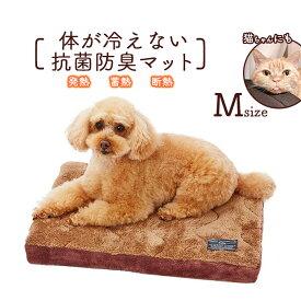 ペティオ 犬猫用マット 体が冷えない抗菌防臭マット M ■ あったか用品 秋冬 ペットベッドマット【あす楽対応】