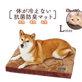 ペティオ 犬猫用マット 体が冷えない抗菌防臭マット L ■ あったか用品 秋冬 ペットベッドマット【あす楽対応】