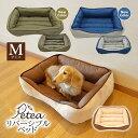 Petea minette リバーシブルベッド ブラウン Mサイズ ■ ベッド ベット ペットベッド ペット用品 猫用 犬用 マット ペ…