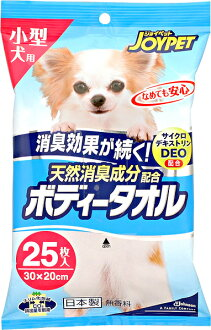 Joy pet Natural deodorant ingredients mixing body towel ( towelettes ) small dogs for 25 photos on fs3gm