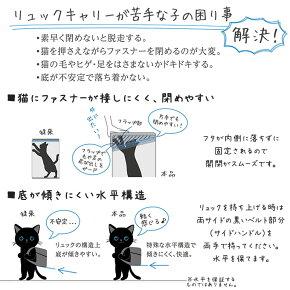 猫用キャリーバッグアドメイトLiscioCATリュックキャリー(グレーネイビー)■〜8kgお出かけ・お散歩グッズリュックキャリーAdd.mate