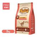 ニュートロ ナチュラルチョイス キャットフード 室内猫用 アダルト(成猫・1歳〜6歳)チキン 2kg 【ニュートロ・ナチ…