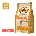 ニュートロ ナチュラルチョイス キャットフード 減量用 アダルト(成猫・1歳〜6歳)チキン 2kg 【キャットフード/ドラ…