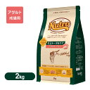 ニュートロ ナチュラルチョイス キャットフード 毛玉トータルケア アダルト(成猫用) チキン 2kg 【ニュートロ・ナチ…