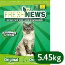170426_freshnews_01