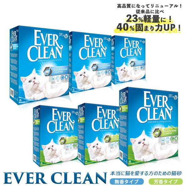 (今がお買い得品商品画像:大)