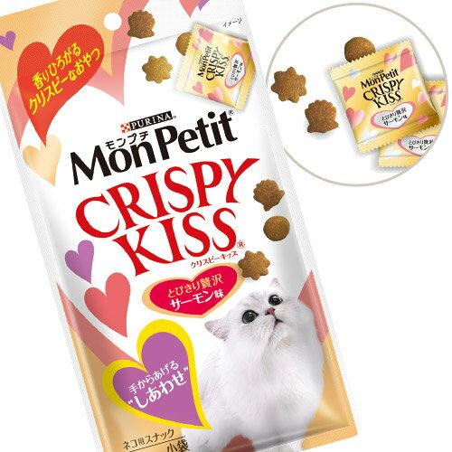 モンプチ クリスピーキッス 贅沢サーモン味 30g 【モンプチ(Monpetit)・Kiss/キャットフード/ドライフード/猫のおやつ/ネスレ/ペットフード】【猫用品/猫(ねこ・ネコ)/ペット・ペットグッズ/ペット用品】