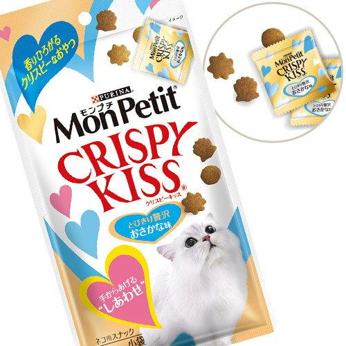 モンプチ クリスピーキッス 贅沢おさかな味 30g【モンプチ(Monpetit)・Kiss/キャットフード/ドライフード/猫のおやつ/ネスレ/ペットフード】【猫用品/猫(ねこ・ネコ)/ペット・ペットグッズ/ペット用品】