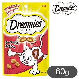 ドリーミーズ シーフードチキン 60g 【キャットフード/猫用おやつ/猫のおやつ・猫のオヤツ・ねこのおやつ】【猫用品/猫(ねこ・ネコ)/ペット・ペットグッズ/ペット用品】【ドリミーズ/ドリミズ】