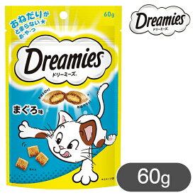 ドリーミーズ まぐろ味 60g 【キャットフード/猫用おやつ/猫のおやつ・猫のオヤツ・ねこのおやつ】【猫用品/猫(ねこ・ネコ)/ペット・ペットグッズ/ペット用品】【ドリミーズ/ドリミズ】