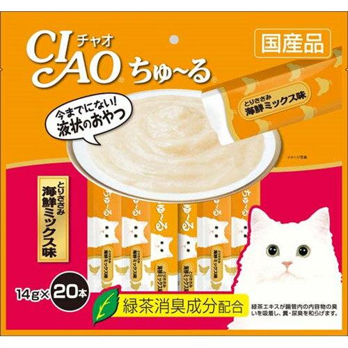 いなば チャオ ちゅーる(ちゅ〜る) とりささみ 海鮮ミックス味 14g×20本 【キャットフード/猫用おやつ/猫のおやつ・猫のオヤツ・ねこのおやつ/子猫用】【いなば チャオ(CIAO)】【猫用品/猫(ねこ・ネコ)/ペット用品】【あす楽対応】