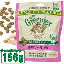 猫用グリニーズ Greenies 正規品グリニーズ キャット 香味サーモン味 156g オーラルケア ■ キャットフード 猫用おや…