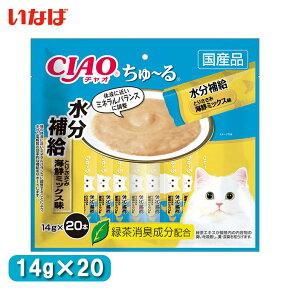 いなば ちゅーる(ちゅ〜る) 水分補給 とりささみ 海鮮ミックス味 14g×20本