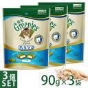 グリニーズ 猫用 毛玉ケアスナック ツナ味 90g×3個セット ■ 猫のおやつ ヘアボール 食物繊維 グリニーズキャット【…