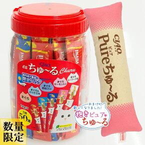 (季節のオススメ商品画像:小)