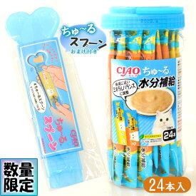 (今がお買い得品商品画像:小)