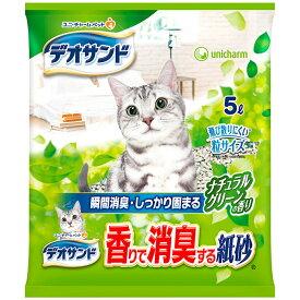 ユニチャーム デオサンド 香りで消臭する紙砂 ナチュラルグリーンの香り 5L ■ 猫用トイレ用品 猫砂 紙製
