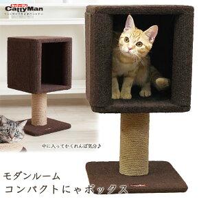 猫用品 キャットタワー