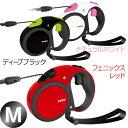 ペティオ Style Trainer(スタイルトレーナー) リールリード スマートコントロール M 【伸縮リード/中型犬用リード/…