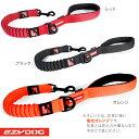 EZYDOG(イージードッグ) ゼロショック 64cm 【中型犬〜大型犬用リード/犬のリード/係留用品】【お出かけ・お散歩グ…