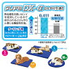 ペティオ スーパークール ウェービング マット S ■ 犬 猫 ベッド 夏 ひんやり グッズ 用品 暑さ対策 クール COOL 冷感 超小型犬 小型犬 全猫種