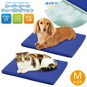 ペティオ スーパークール ウェービング マット M ■ 犬 猫 ベッド 夏 ひんやり グッズ 用品 暑さ対策 クール COOL 冷…
