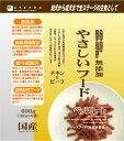 ペッツルート やさしいフード チキン&ビーフ 600g 【無添加ドッグフード/セミモイストフード(半生タイプ)/ペットフード/DOG FOOD/ドックフード】