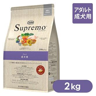 nyutoroshupuremodoggufudo成犬用(成人)2kg